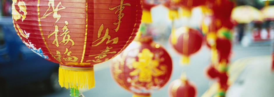 China reise, Tour Pekin, Levitin reisen, Russische gruppe China, 1+1 Foto