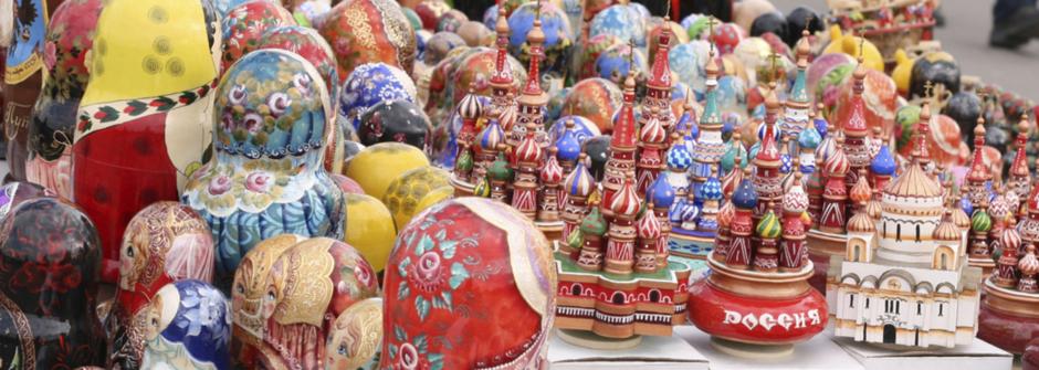 Russland reisen, rossia besuchen, travel Moscow , ab Deutschland russland reise, russia angebot
