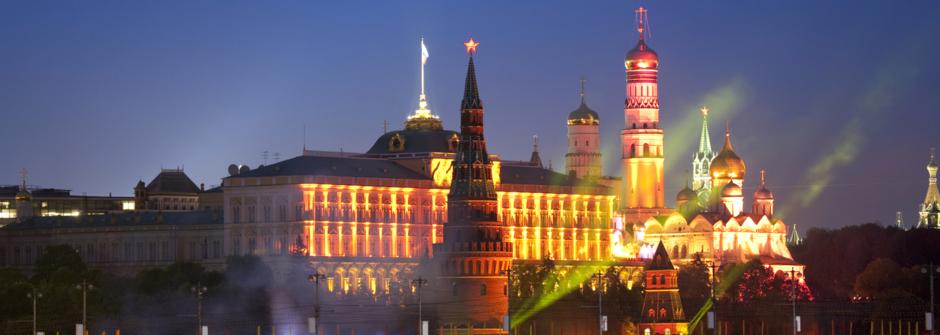 Visa Russland, Visum service, einreise Russland, Moskau besuchen, Moscow visum