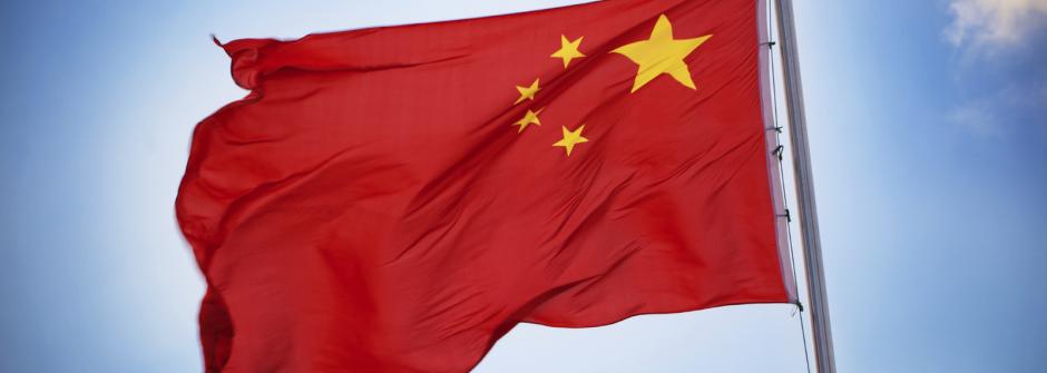 Visum China, visumantrag transib, china Visa beantragen