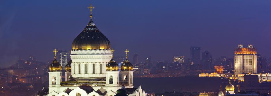 visa russland online, visa hilfe, center visum russland, moskau reisen
