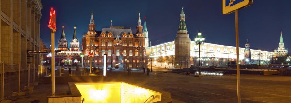 Russland reisen, rossia besuchen, travel Moscow , ab Deutschland russland reise, russia angebot, Baikal see, Transsib, Ameropa